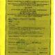 Получено разрешение на применение бачков-теплообменников